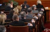 Ще подкрепите ли правителството в третия пореден вот на недоверие от страна на БСП?