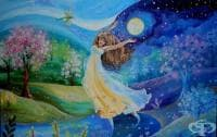 Мира Дойчинова – irini: Истинското вълшебство на този свят се нарича човечност и е основано на любов, нищо друго!