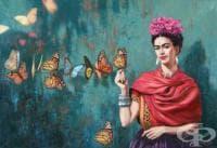 20 от най-красивите и вдъхновяващи цитати от Фрида Кало