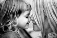 Майка на 3 деца споделя кои са изреченията, които най-много мрази да чува