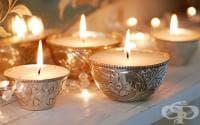 Притча за четирите свещи