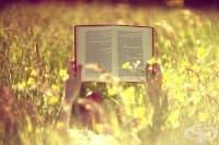 Четенето на книги удължава живота, твърди ново изследване
