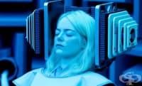 Как осъзнатите сънища понижават стреса и безпокойството