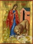 На 12 януари почитаме Света Татяна