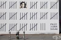 Стенопис на Банкси в Ню Йорк: протест срещу задържането на турската художничка Зехра Доган