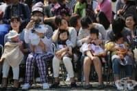 Японски град предлага на жените скъпа привилегия за повече бебета