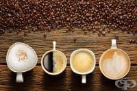 Интересни факти за кафето, които може би не знаете