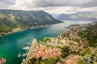 Черна гора - примамлива и загадъчна