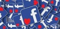 Facebook иска да ви намери партньор
