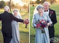 Тази двойка чакала 70 години, за да си направи сватбена фотосесия