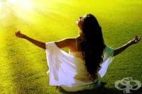 15 лични грижи, които да положите в дните, в които не сте в настроение (1 част)