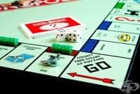 """Играта """"Монополи"""" не е създадена, за да бъде забавна"""