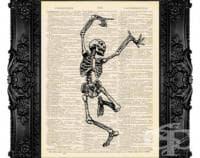 Вижте 11 откачени факта за иначе нормалната човешка анатомия (2 част)