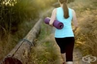Как да се храните, спите и дишате като йоги?