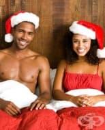 10 коледни секс пози, с които да разгорещите празничната атмосфера
