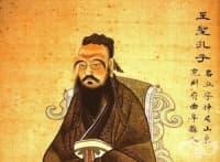 10 житейски урока от Конфуций