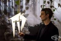Скулптурни лампи оригами от Юмут Ямак