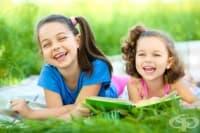 Как да накарате децата си да четат цяло лято