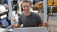 Снимка показва, че дори Марк Зукърбърг закрива камерата на лаптопа си