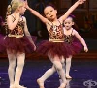 На каква възраст е препоръчително да запишете детето си на балет