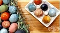 Вижте някои натурални методи за боядисване на яйца за Великден