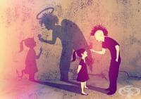 Негативните моменти невинаги са такива, каквито изглеждат