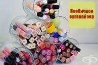 5 идеи за организиране на козметичните ви продукти, които ще ви впечатлят и вдъхновят