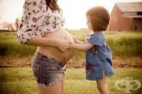 Подгответе първото си дете, за да посрещне своето братче или сестричка с усмивка