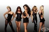 7 поп звезди, за които си спомняме с носталгия