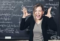 Клишета от учениците, които влудяват учителите