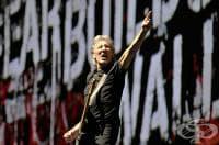 Потвърдено е официално - в София на 30 август, 2013 -  концерт на легендата Роджър Уотърс от Пинк Флойд