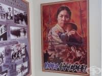 Животът в изолираната комунистическа държава Северна Корея в снимки – I част