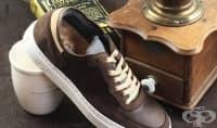Веган обувки от кафе - ухаят ли обувките на кафе
