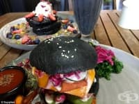 Вегетариански бургери срещу махмурлук
