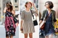 10 невероятни рокли, които всяка жена трябва да притежава