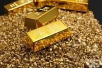 16 от най-скъпите материали в света (1 част)
