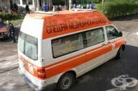 Центърът за спешна медицинска помощ в София получи акредитация за обучение на студенти и специализанти