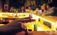 """Отбелязваме Международния ден без тютюнопушене под мотото """"Експушачите са неудържими"""""""