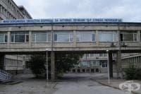 Онкологичният център във Велико Търново се сдоби с модерна медицинска апаратура