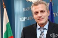 Български лекар, емигрирал в САЩ, публикува отворено писмо до Петър Москов