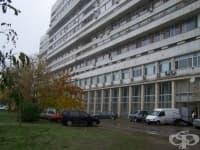 Над 100 устройства за пръстов отпечатък са монтирани в двете големи болници в Пловдив
