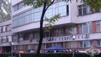 "УМБАЛ ""Свети Георги"" - Пловдив организира скрининг за риск от туберкулоза"