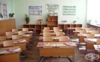 Заради грипа и лошото време ваканцията в училищата в област Стара Загора се удължава до 10 януари