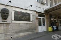"""Служебният министър на здравеопазването направи промени в съвета на директорите на УМБАЛ """"Пирогов"""""""