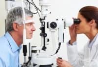 """Безплатните очни прегледи за глаукома и катаракта в МБАЛ """"Централ Хоспитал"""" - Пловдив се удължават"""