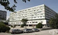 В УМБАЛ – Бургас отвориха кабинет за изследване функцията на долните пикочни пътища