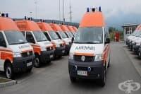 Здравното министерство ще купува 400 нови линейки