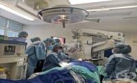 Хирурзи извършиха сложна и уникална операция във ВМА