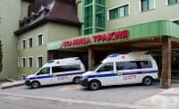 """Спешно отделение на Болница """"Тракия"""" - Парк ще работи денонощно по време на Коледно-новогодишните празнични дни"""