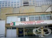 Клиниката по инвазивна кардиология в Стара Загора отново започна работа